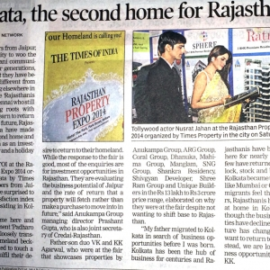 Rajasthan Property Expo 2014